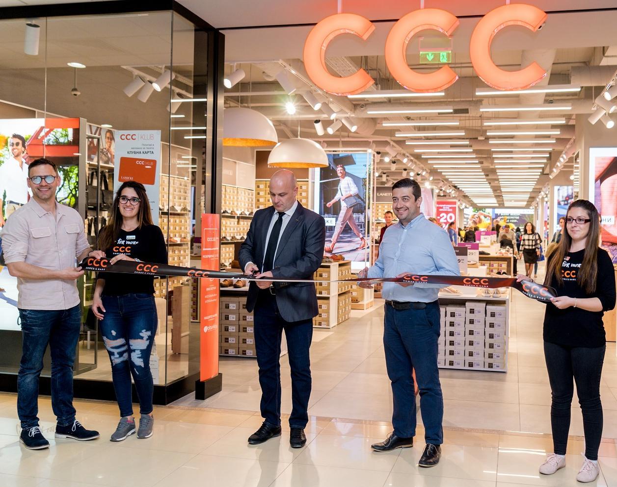 CCC отвори магазин в Mall Велико Търново